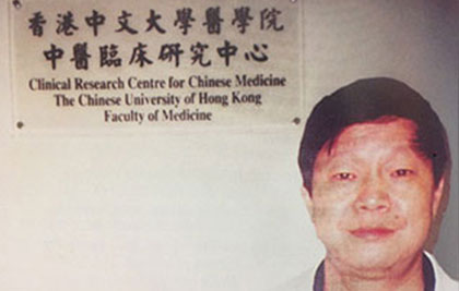 Dr. Chen Guoyi standing inside the clinical research centre for Chinese medicine