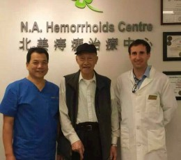 97 years old patient cured his mixed Hemorrhoids after 14 days